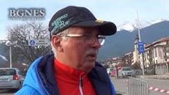 Хотелиери от Банско на протест срещу концесионера на ски-зоната