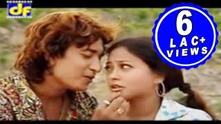 Pehli Nazar | Chhattisgarhi Pop Video Song | Sanjay Surila | Suman Audio