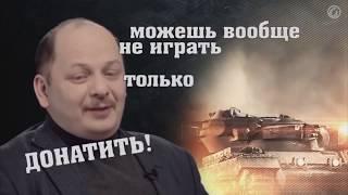 Приколы WOT | Реакция людей на АКТЁРА!