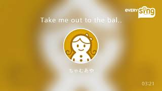 [everysing] Take me out to the ball game〜あの・・一緒に観に行きたいっス。お願いします!〜