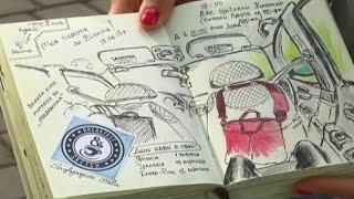 Телеканал ВІТА новини 2016-04-26 «Листівка з Вінниці» яку хочуть зробити брендом міста(, 2016-04-26T16:56:49.000Z)
