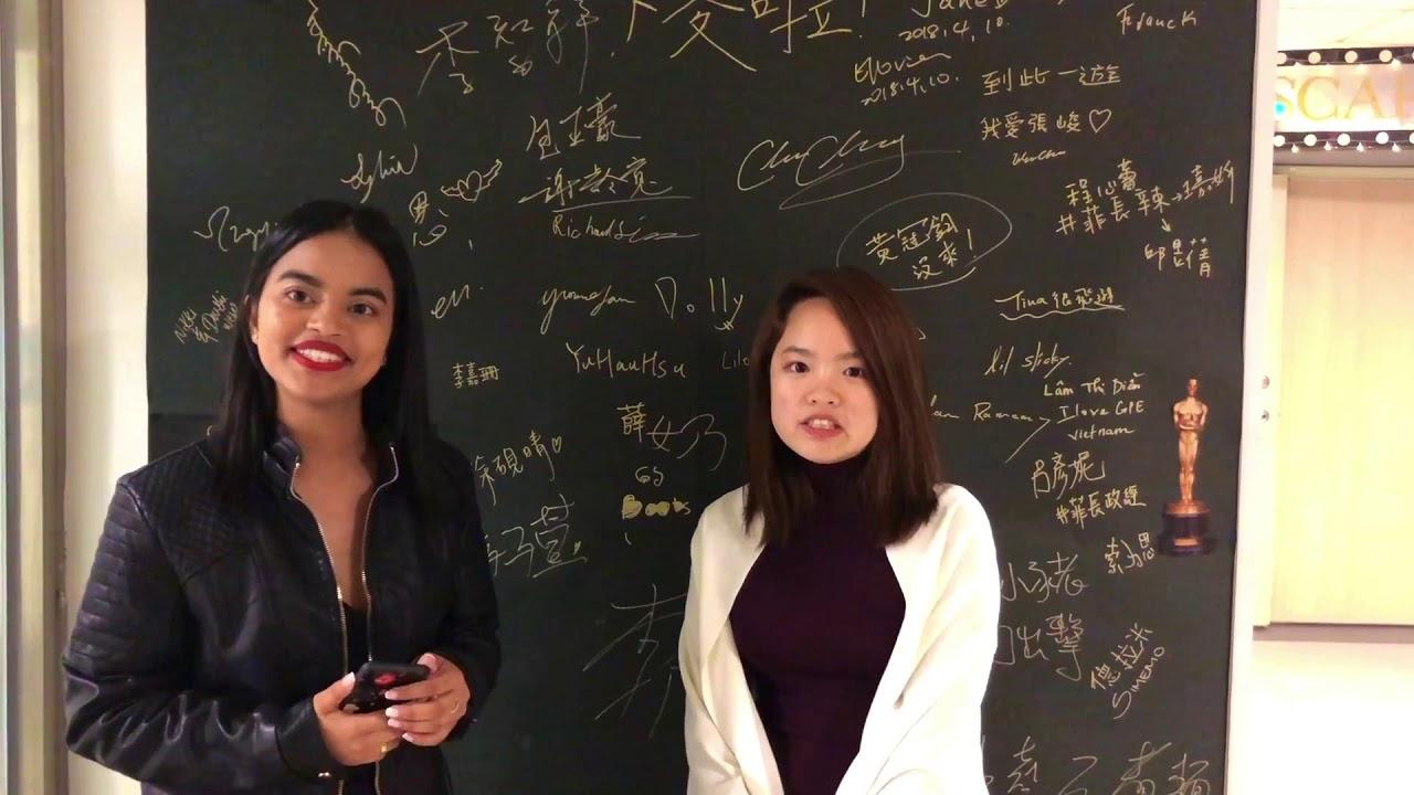 淡江大學 全球政治經濟學系 系所宣傳 Tamkang University Department of Politics and Economics - YouTube