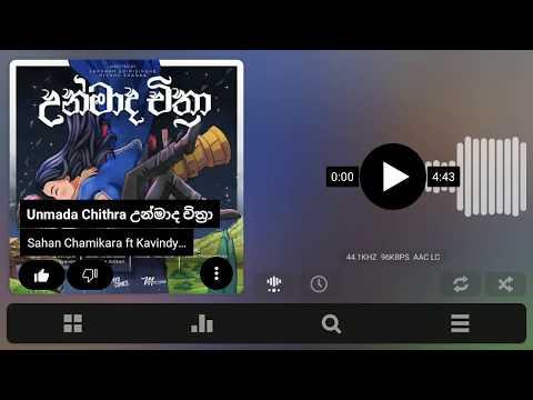 Unmada Chithra - Sahan Chamikara With PowerAmp HD Visualization