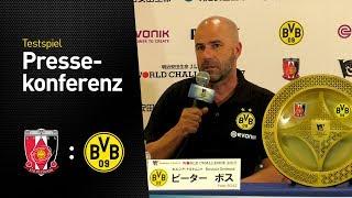 Pressekonferenz mit Peter Bosz | Urawa Red Diamonds - BVB 2:3