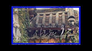 [KoreaNews][tv별점토크]'사랑의온도' 양세종 '드라마의 온도'를 뜨겁…
