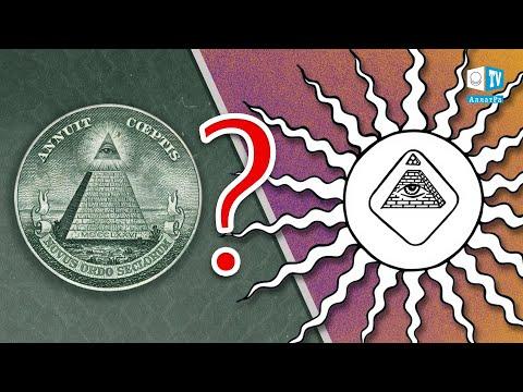 Главная тайна всевидящего ока масонов, о которой вам не расскажут