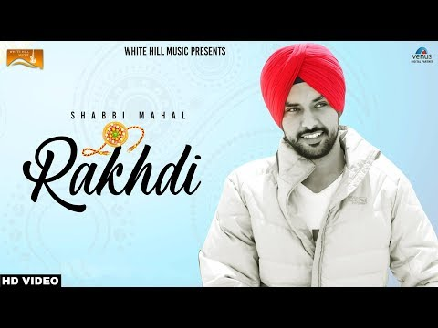 Rakhdi (Full Song) Shabbi Mahal - New Punjabi Songs 2017-Latest Punjabi Songs 2017
