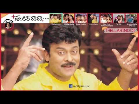 Shankardada M B B S Movie - Full Songs Jukebox - Chiranjeevi, Sonali Bindre