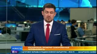Запрет на поставку молока из Белоруссии