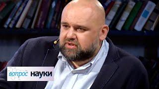 Боль как спасение человечества | Вопрос науки с Алексеем Семихатовым