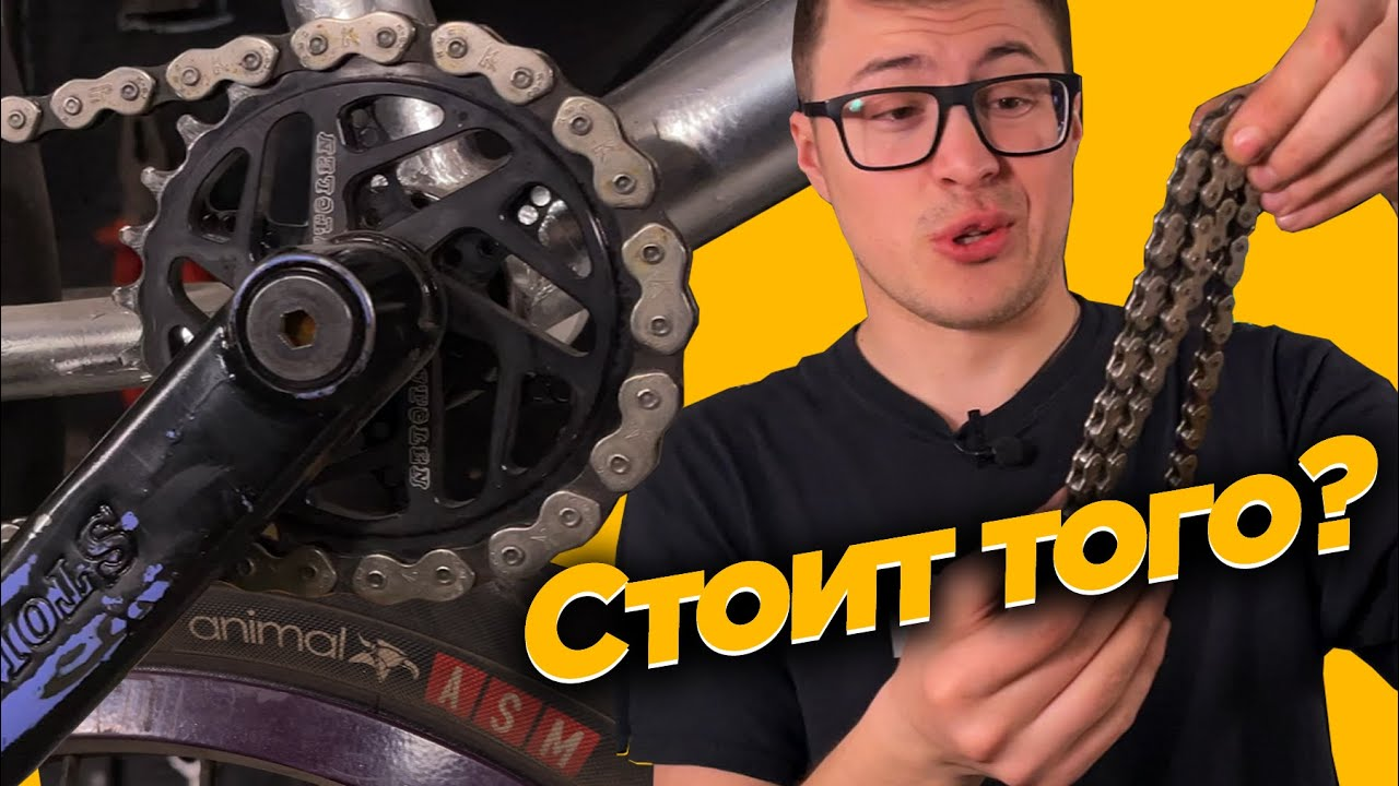 КзК #32 Демолишн (DARE BMX)