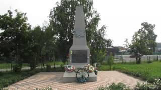 Памятник погибшим землякам в годы Великой Отечественной войны