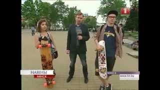 В Минске набирает популярность движение любителей лонгбордов