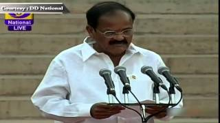 Shri M Venkaiah Naidu sworn-in as Cabinet Minister in new Government