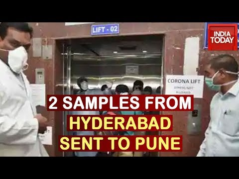 Coronavirus Cisis: 2 Suspected Samples From Hyderabad Sent To Pune For Testing