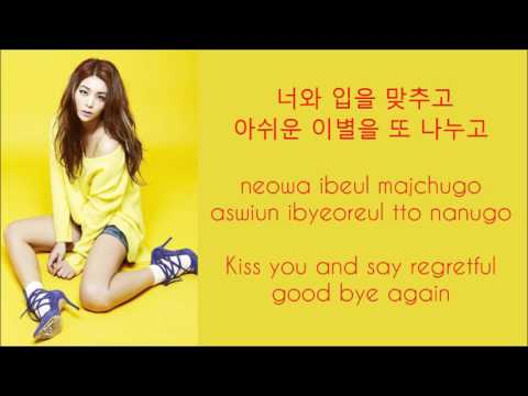 Ailee - Insane [Hang, Rom, Eng Lyrics)