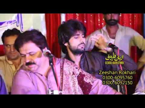 Koi rohi yad karendi hai shafaullah and his son beautiful song