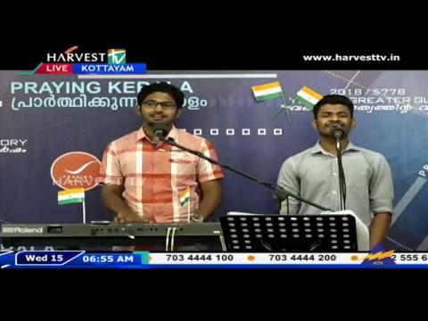 Harvest TV Live Stream