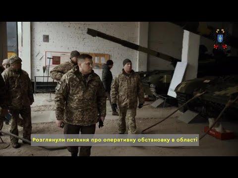 Чернігівська ОДА: Андрій Прокопенко провів засідання Ради оборони області