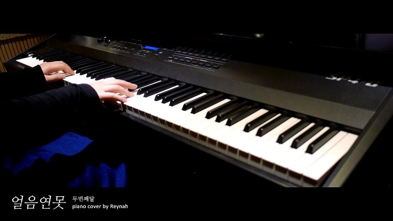 """궁 OST : """"얼음연못"""" Piano cover 피아노 커버 - 두번째 달 - YouTube"""