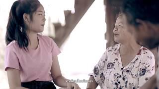 คิดฮอดถิ่น : ก้อง ห้วยไร่ [Official MV]