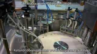 Оборудование для розлива в бутылки и укупорка насадками с распылителем спреи www.Minipress.ru(, 2015-01-04T05:18:34.000Z)