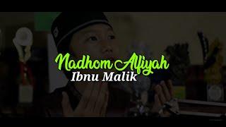 Belajar Nadhom Alfiyah Ibnu Malik || Bait 1-12
