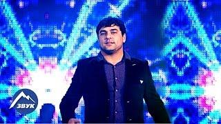 Скачать Мурат Тхагалегов Украдет и позовет Концертный номер 2013