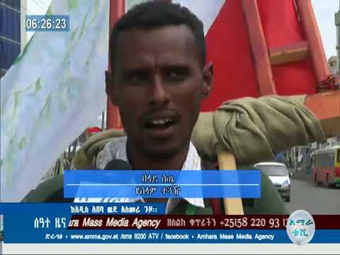 Walk for Peace Activist Heads to Asmara With Foot - ኢትዮጵያዊው የሰላም ተጓዝ በእግሩ ወደ አስመራ እየተጓዘ ነው፡፡