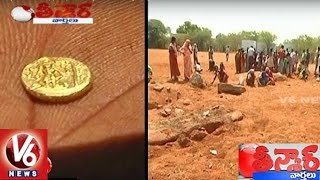 Villagers Searching for Gold at Upparapalli in Ananthapur | Teenmaar News