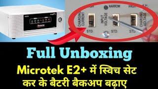Microtek e2+ Unboxing Review (PowerTak)