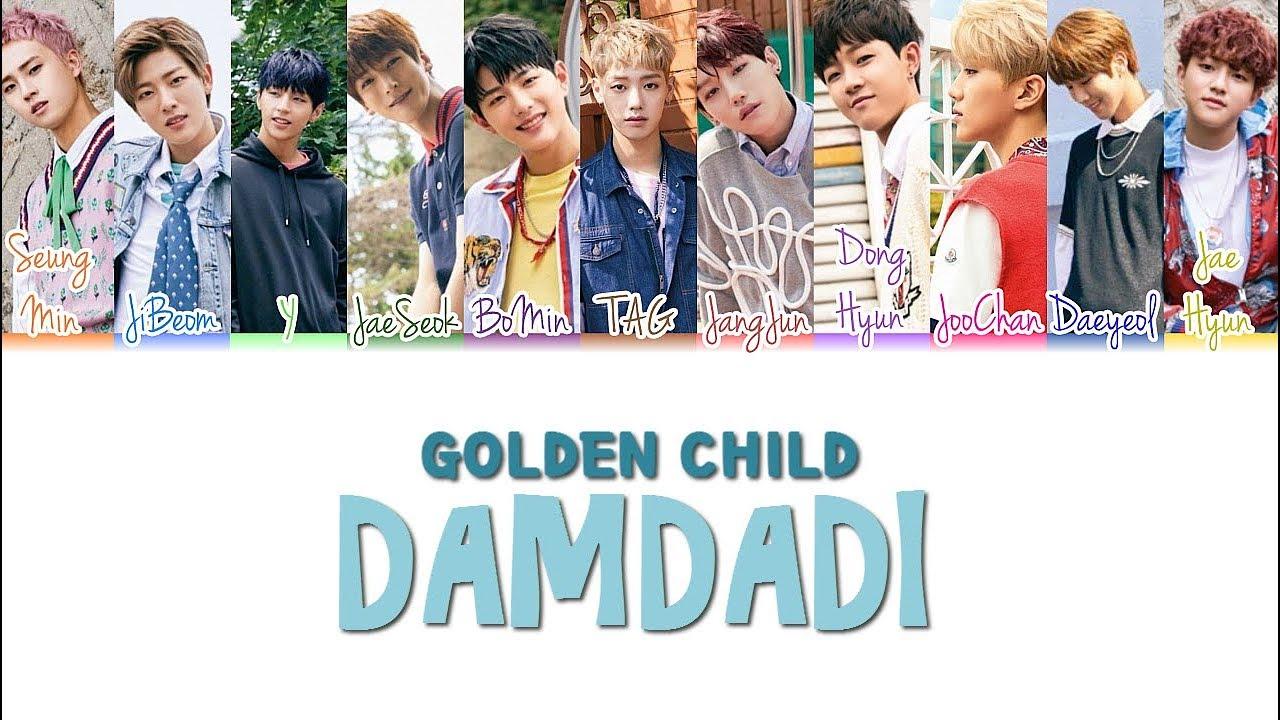 Golden Child DamDaDi Lyrics [Colour Coded|HAN/ROM/ENG]