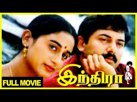 Indira Tamil Full Movie | Anu Hassan | Arvind Swamy | Nasser | Suhasini Maniratnam | AR Rahman