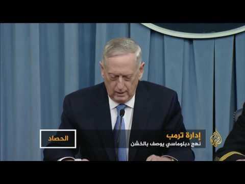 إدارة ترمب.. نهج دبلوماسي يوصف بالخشن  - نشر قبل 9 ساعة