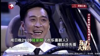 欢迎订阅:http://bit.ly/ShanghaiTV ☆最火爆的华语综艺-订阅SMG综艺频...