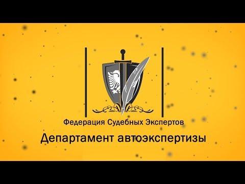 🔴 Экспертиза автомобилей // Экспертиза ДВС и КПП