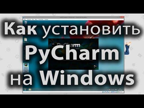 Как установить PyCharm на Windows