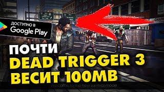 Почти DEAD TRIGGER 3 КОТОРЫЙ ВЕСИТ 100 MB - DEATH INVASION SURVIVAL НА АНДРОИД - PHONE PLANET