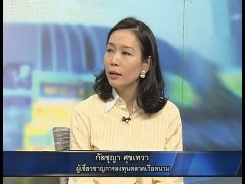 เวียดนาม ดาวรุ่งแห่งเอเชีย - วันที่ 25 Jul 2019