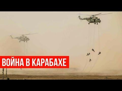 Срочно! Путин раскрыл число жертв войны в Нагорном Карабахе