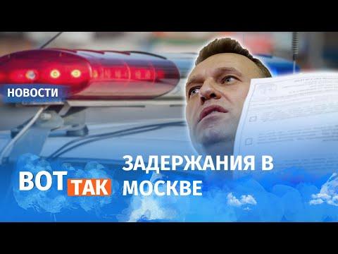 """""""Это ужасно!"""" Выборы в России сфальсифицировали"""
