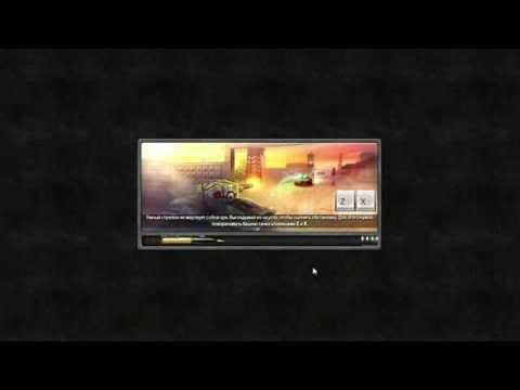 Танки онлайн - лучшая браузерная 3D игра 2012 года!