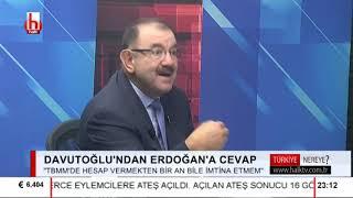 Davutoğlu'ndan Erdoğan'a cevap geldi / Türkiye Nereye - 3. Bölüm - 7 Aralık