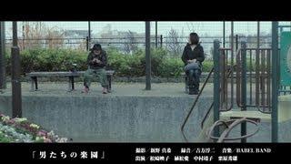 志真 健太郎(シマ ケンタロウ) 映像作家。千葉県出身。 2010年から渋...