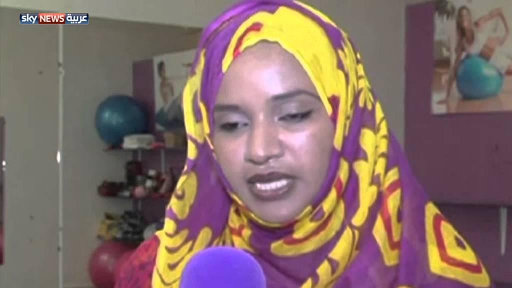 الرياضات النسائية تنتعش في موريتانيا