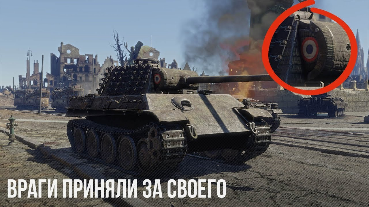 если на ps 3 war thunder