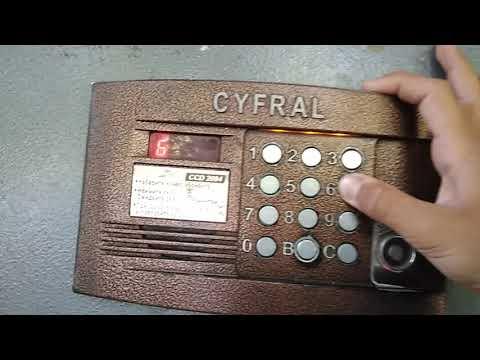 Как записать общий код на домофоне цефрал Ccd 2094