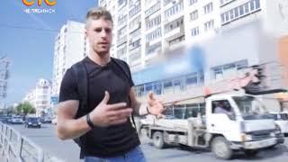 Как быстро улучшить улицы в Челябинске