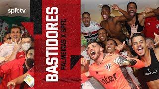 BASTIDORES: PALMEIRAS 0x2 SÃO PAULO   SPFCTV