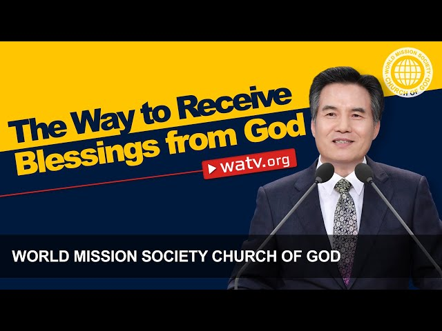 The way to receive blessing from God 【WMSCOG, Ahnsahnghong, God the Mother】